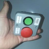 Пост управления кнопочный ПКЕА-322-2 - фото №1