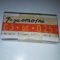 Резистор С5-61 - фото №1