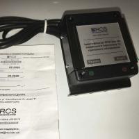 Идентификатор RFID-карточки водителя и прицепа - фото №1