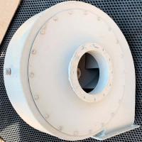 Вентилятор судовой РСС 25/25-1.4.4 (двигатель 2ДМШ 112МА2 Ом5) - фото