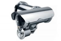 Видеокамера AHD-VC 760